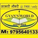 Gyans Classes Saket photo