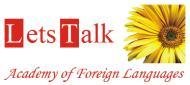 Lets Talk Academy of Foreign Languages photo