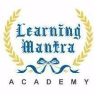 Learning Mantra Academy Spoken English institute in Vadodara