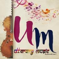 Uttarang Music's Music Theory institute in Bangalore
