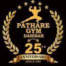 Pathare Gym photo