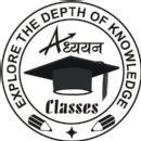 Adhyayan Classes photo