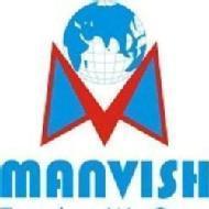 Manvish Centre Of  E. photo