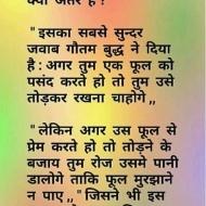 Shriya photo