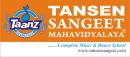 Tan Shen Sangeet Mahavidyalaya photo