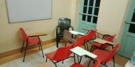 Anjit Bit Tutorials Class 11 Tuition institute in Kolkata
