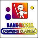 Rang Resha Drawing Classes photo