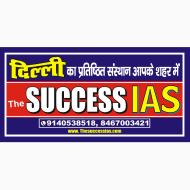Udit Kumar UPSC Exams trainer in Kanpur