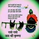 Harsha Bansal picture