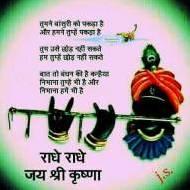Harsha B. photo