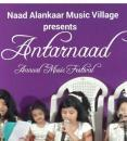 Naad Alankaar Music Academy photo