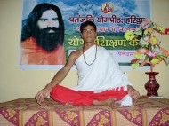 Dhyan Yoga Sansthan Yoga institute in Gurgaon