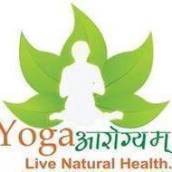 Yoga Aarogyam Kendra Yoga institute in Faridabad