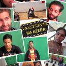 Bollywood Ka Keeda Acting Classes photo