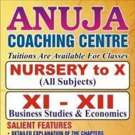 Anuja Coaching Centre photo