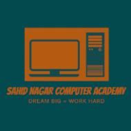 Sahid Nagar Computer Academy Computer Course institute in Kolkata