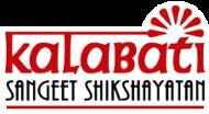Kalabati Sangeet Shikshayatan photo