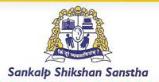 Sankalp Shikshan Computer Classes Computer Course institute in Mumbai