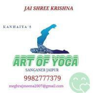 Art Of Yoga photo