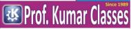 Prof Kumar Classes photo