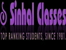Sinhal Classes photo