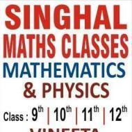 Singhal Maths Classes Class 11 Tuition institute in Ghaziabad