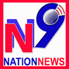 Nationnews9 Animation & Multimedia institute in Varanasi