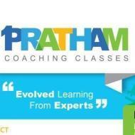 Pratham Coaching Classes Class 6 Tuition institute in Mumbai