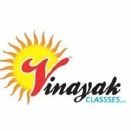 Vinayak Classes Medical Entrance institute in Prayagraj