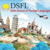 Delhi School of Foreign Languages Japanese Language institute in Ghaziabad