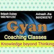 Gyan Coaching Classes photo