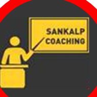 Sankalp Coaching Class 11 Tuition institute in Ghaziabad