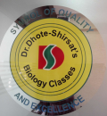 Dr Dhote shirsats Classes photo