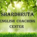 Shardhruta English Coaching Center photo
