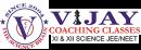 Vijay Coaching Classes photo