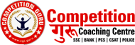 Competition Guru Staff Selection Commission Exam institute in Ambala