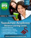Sanskruti Academy photo