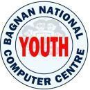 Bagnan National Youth Computer Center photo