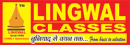 Lingwal Classes photo