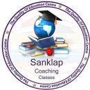 Sankalp study center photo