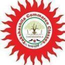 Takshashila Commerce Classes photo