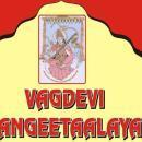 Vagdevi Sangeethalaya photo