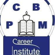 PCBM CAREER INSTITUTE Class 9 Tuition institute in Delhi