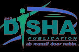 Disha Publications photo