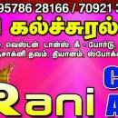Rani cultural academy photo