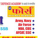 Force Defence Academy photo