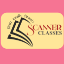 Scanner Classes picture