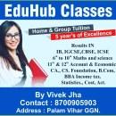 Edu Hub Classes photo