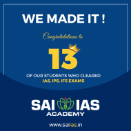 Sai - IAS Academy photo
