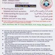 Zakiurrahman Arabic Language trainer in Bangalore